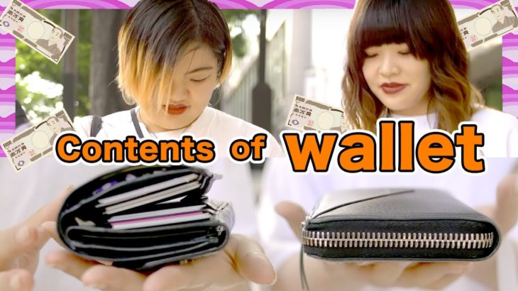 Are Japanese girl's wallets REALLY exploding?