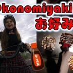 Biking to an Restaurant in Japan! お好み焼き-VLOG-