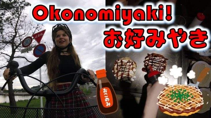 Biking to an Restaurant in Japan! お好み焼き-VLOG-