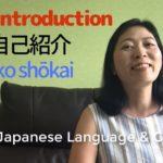 Channel Trailer: Japanese Language & Culture