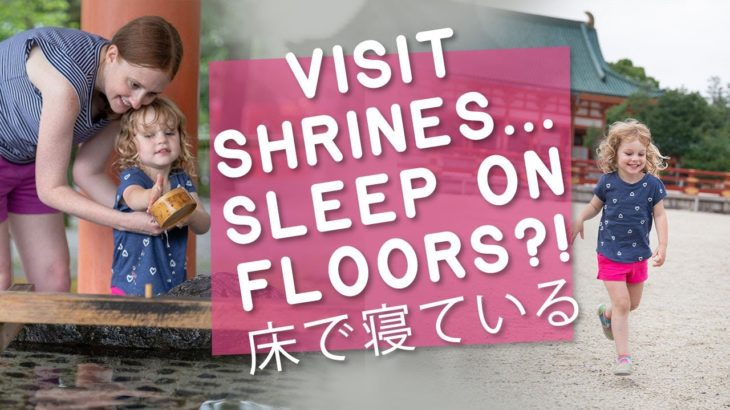 Coco Curry in Japan?! American Kids Experience Japanese Culture, Machiya, and Shrines!