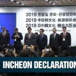 Culture ministers of S. Korea, China and Japan vow to expand cultural exchanges and cooperation