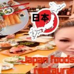 DIFFERENT TYPES OF JAPANESE RESTAURANT HERE IN JAPAN!