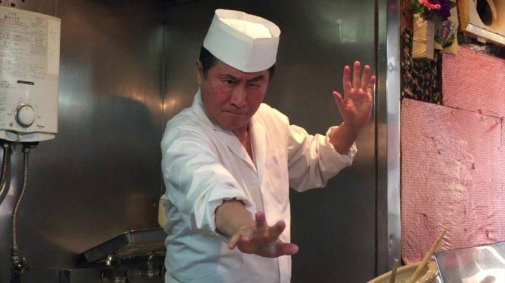 Experience Japanese Culture 4: Nobuyuki Kurihara, Tempura Chef