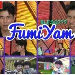 FumiYam Moments – Japanese Culture Vlog