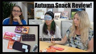 Ginza Studio/Ginza Hub Japanese Autumn Snacks Taste Test! ▶︎ Feed Phoenyx