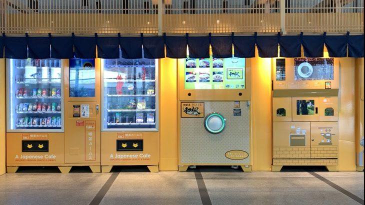 Gourmet Japanese Food Vending Machine