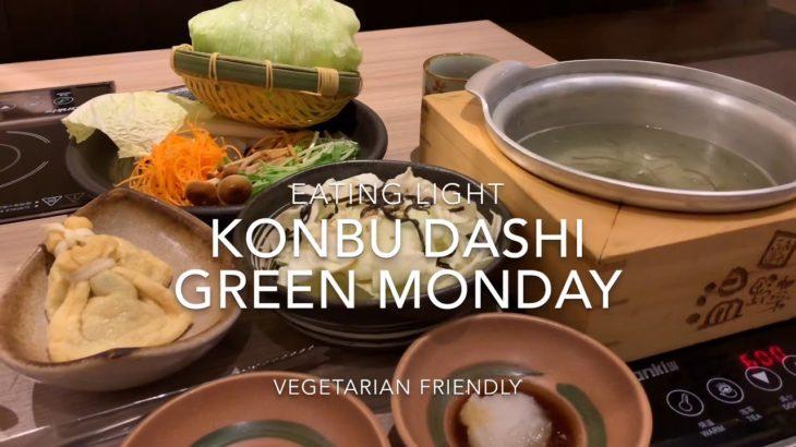 Green Monday | Japanese Hotpot | Shio Konbu Cabbage Salad | Eating Light