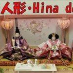 初節句のひな人形飾りました。Hina's doll is a Japanese culture. Please see it because it is a beautiful doll