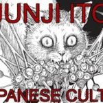 How Junji Ito Critiques Japanese Culture
