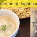Introduction of Japanese food 🇯🇵[ Challenge ASMR tsukemen ]