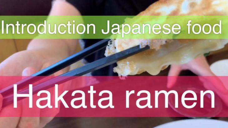Introduction of Japanese food [hakata ramen 🍜]