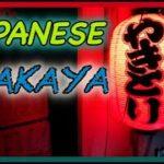 JAPANESE IZAKAYA ( Food and Trip Officials )居酒屋
