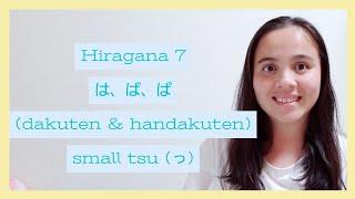 JAPANESE LESSONS FOR FILIPINOS 7: は、ば、ぱ & SMALL TSU (っ)|MAYA NAMIBE