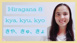JAPANESE LESSONS FOR FILIPINOS 8: KYA, KYU, KYO| MAYA NAMIBE