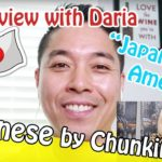 JAPANESE in the US and JAPANESE Culture in America  Interview with Ryoji san