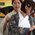Japanese Culture (2017 Summer Program at Otemon Gakuin University)