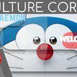 Japanese Culture Corner – Doraemon (ドラえもん)