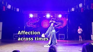 Japanese Dance by Friday Cookies on Festival Street Food So Good – Lviv 2019