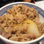 Japanese Food GYUDON(Beef Bowl) [Yoshinoya] HowTo Shibuya Tokyo
