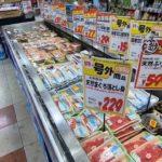 Japanese Food Store in Japan