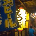 Japanese Food Street View – Izakaya in Omoide Yokocho