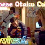 Japanese Otaku Culture – Fukuoka Tenjin Asoviva
