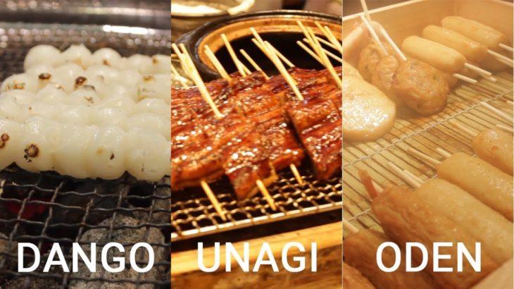 Japanese Skewered Street Food