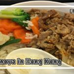 [Japanese Style Food] Beef and Vegetables with Rice in Yoshinoya : 홍콩요시노야덮밥