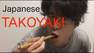 "Japanese cultural food ""TAKOYAKI"""