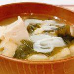 [Japanese food] How to make Miso Soup#Misoshiru