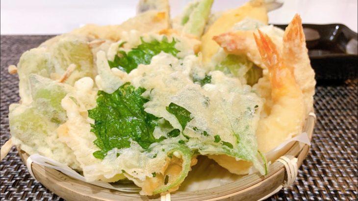 [Japanese food] How to make Tempura#天ぷら#Tempura recipe