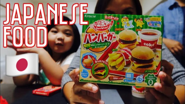 Japanese food TOY