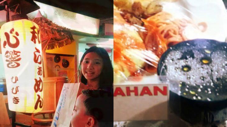 Japanese food in Paseo Sta. Rosa – Ryuma