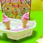 Japanese food play Children make ice cream!