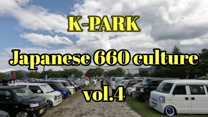 K-PARK Japanese 660 culture vol.4