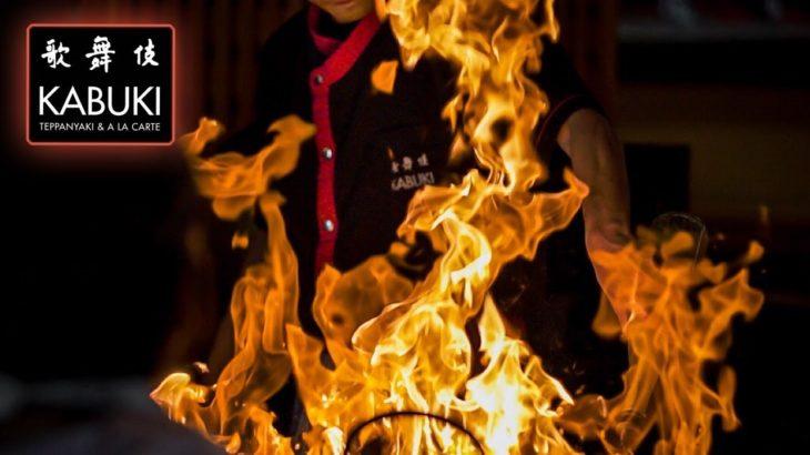 Kabuki Japanese Restaurant – Stamford Plaza Brisbane