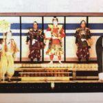 Kabuki & Lanterns Festival In Koriyama   Fukushima Prefecture