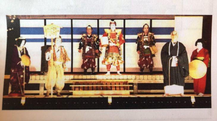 Kabuki & Lanterns Festival In Koriyama | Fukushima Prefecture