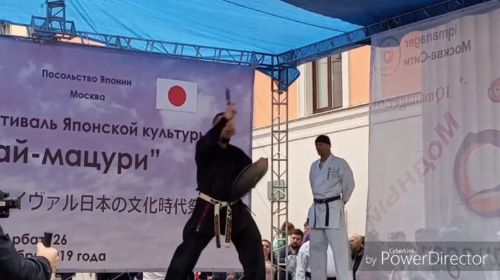 Kanegawa no Tinbe Ryukyu Kobudo / Djizai matsuri festival Japanese Culture in Moscow