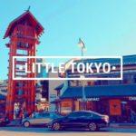 LITTLE TOKYO ⛩ JAPANESE VILLAGE PLAZA 🇯🇵 LOS ANGELES CALIFORNIA VLOG TOUR 2019