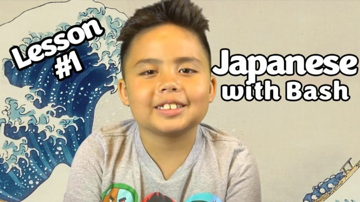 Learn Japanese with Bash! Lesson #1