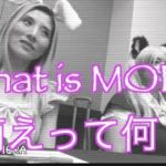 [Magical renireni] What is Moe and Maid cafe? Learning Japanese cultureアメリカのアニメコンベンションで萌えるとは何かを説く