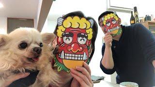 Maki Sushi &  Japanese Culture with Demons (Setsubun)