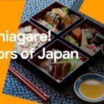 Meshiagare! Flavors of Japan