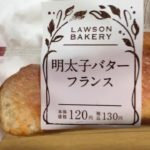 【Moments to look at Japanese food carefully】36.Japanese style French bread:Lawson