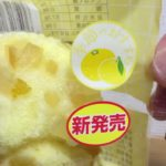 【Moments to look at Japanese food carefully】37.Citrus steamed bread:Lawson