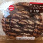 【Moments to look at Japanese food carefully】39.Chocolate Danish:Ministop