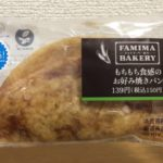 【Moments to look at Japanese food carefully】41.Okonomiyaki  bread:FamilyMart
