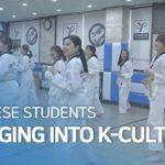 [NOW] Japanese Students Plunging into K-Culture  일본 청년들의 한국 탐방기 – 한일 관계 후속편